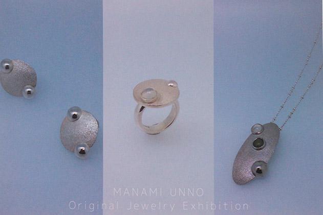 161118-161127-海野 まなみ- Original Jewely Exhibitions